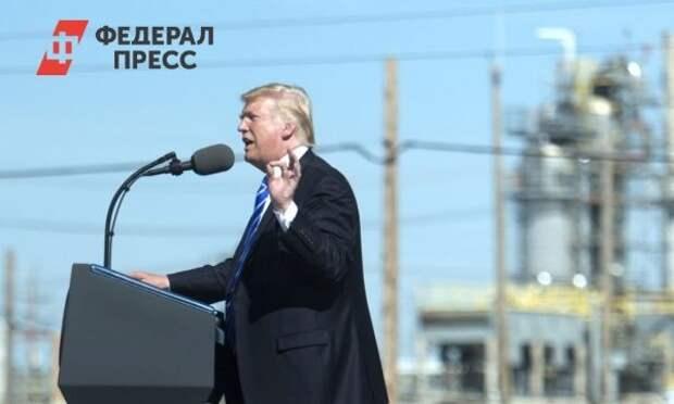 Трамп объяснил, почему США приходится покупать нефть у России