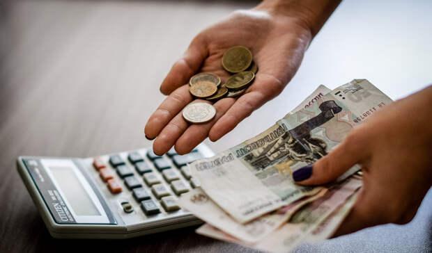 Пособие по безработице начали выплачивать по новым правилам