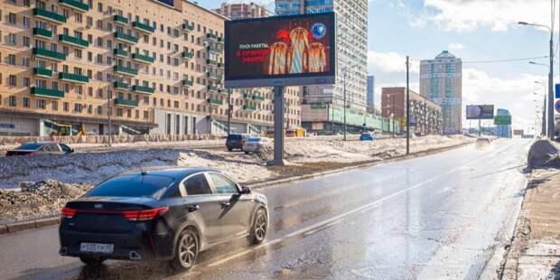 Запуск корабля «Союз МС-18» 9 апреля покажут на медиафасадах столицы. Фото: Пресс-служба Департамента средств массовой информации и рекламы города Москвы