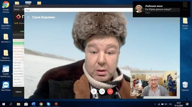 Гоша Куценко и Мария Шукшина сыграли в новогодней комедии «Игрок»