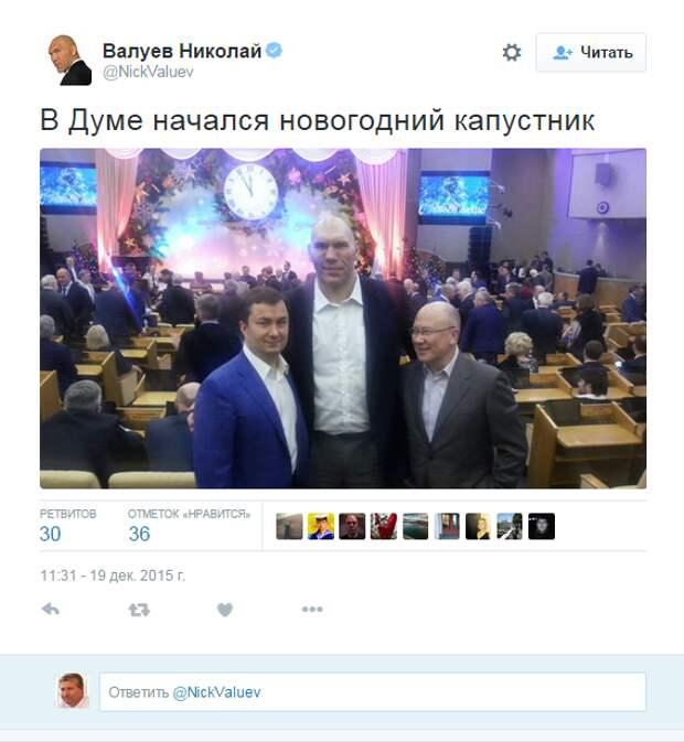 Корпоратив в Госдуме. Как гуляли депутаты