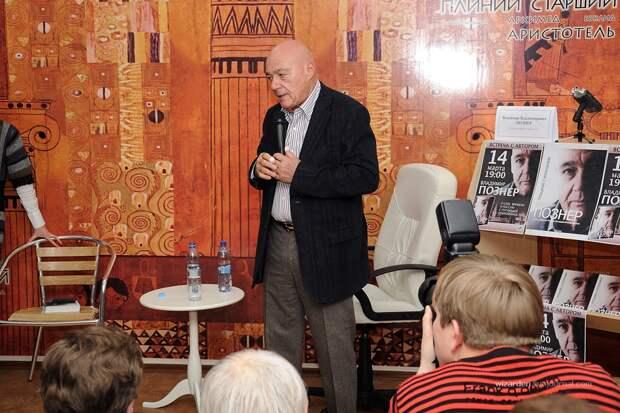 Владимир Познер: «Советский Союз держался на мощной «эпоксидке»: вера и страх, страх и вера»