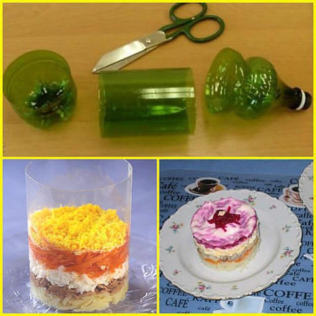 Как сделать формочки для салата и печенья своими руками - БУДЕТ ВКУСНО! || Как сделать форму для салата своими руками