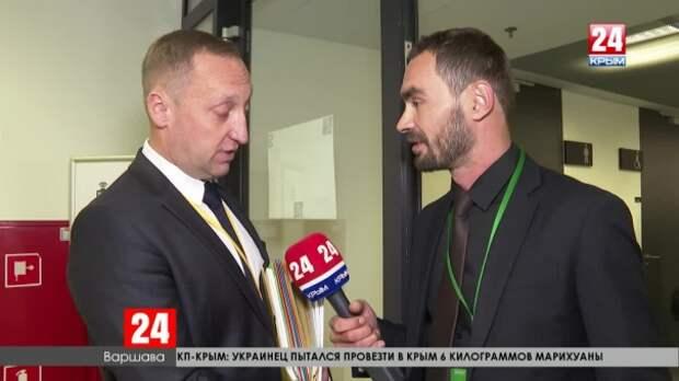 Украинская делегация отказывается общаться с крымскими журналистами на конференции ОБСЕ