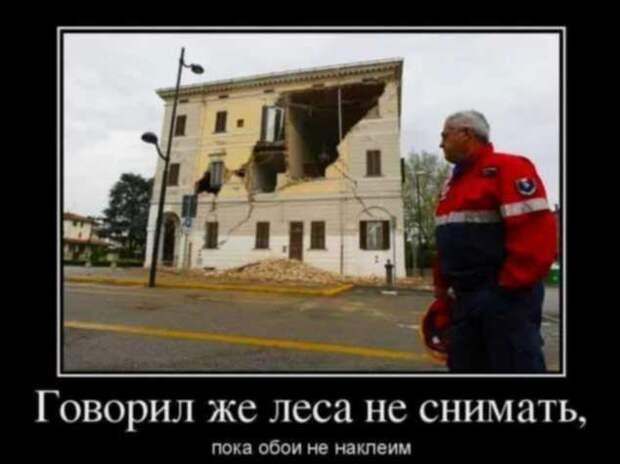 Строительные приколы ошибки и маразмы. Подборка chert-poberi-build-chert-poberi-build-12390623082020-18 картинка chert-poberi-build-12390623082020-18