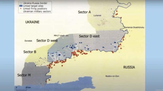 В Нидерландах показали карту обстрелов РФ по Украине