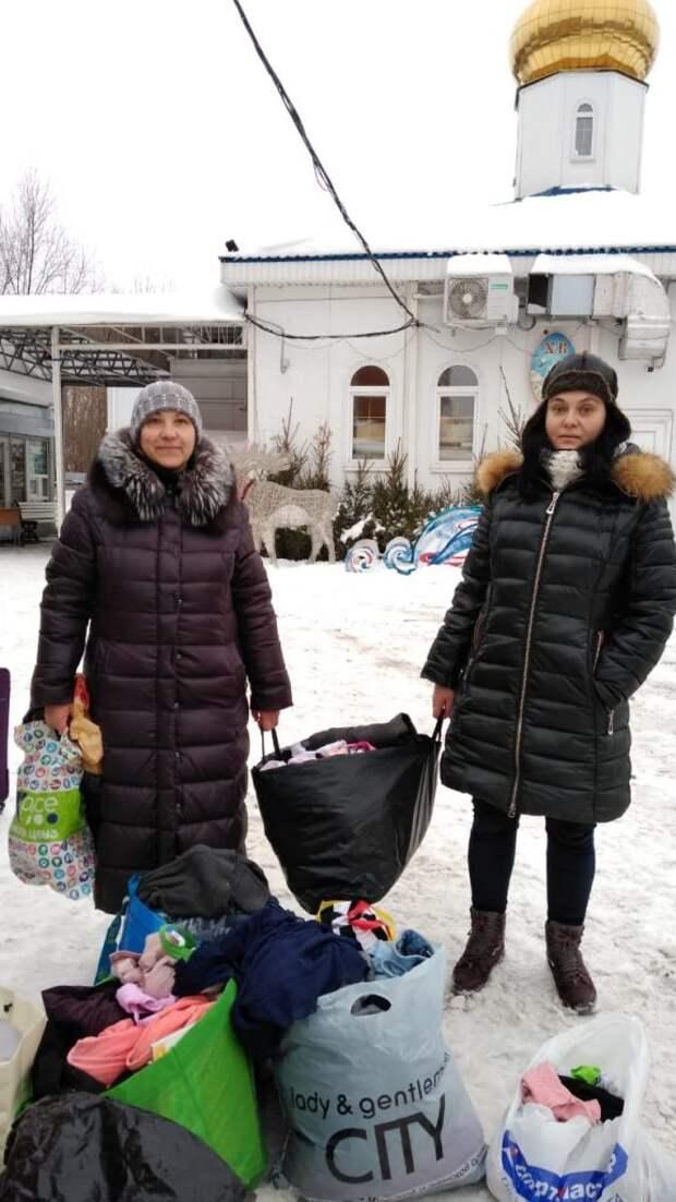 Добровольцы из Куркина отправили благотворительную помощь в фонд «Домик добра»