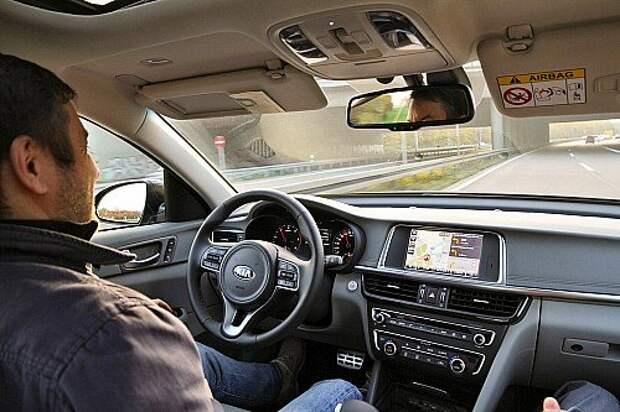 Объявлена дата старта продаж новой Kia Optima
