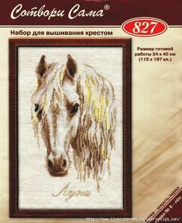 827_kart (489x599, 184Kb)
