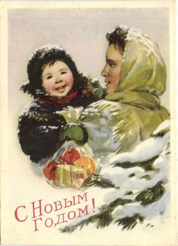 Добрые советские новогодние открытки.