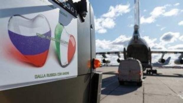 Американские читатели о российской помощи Италии: «Неудивительно, если демократы в Конгрессе потребуют новых санкций против России»