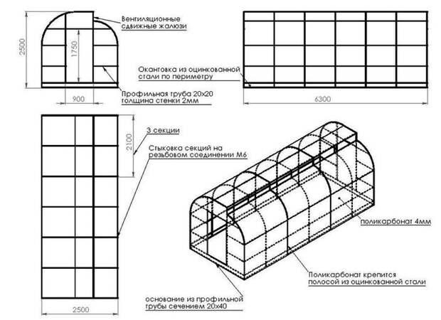 Схема сборки теплицы Хлебница своими руками