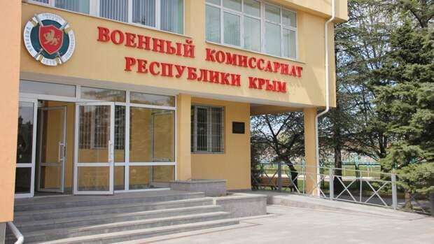 Военный комиссар РК рассказал, почему в Крыму практически нет отказников