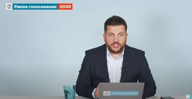 Гаспарян объяснил причины появления Волкова в эфире «Навальный LIVE»