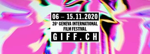 Сериалы «Надежда» и «Перевал Дятлова» вошли в программу Женевского международного кинофестиваля