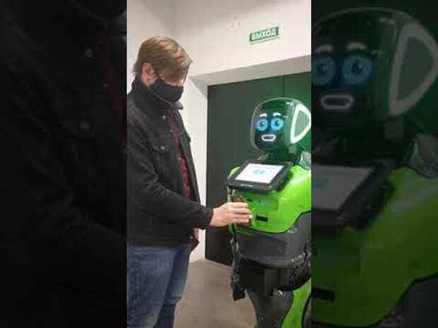 В крупных российских городах проверять QR-коды будут роботы (видео)