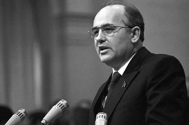Михаил Горбачев, 1979 г.
