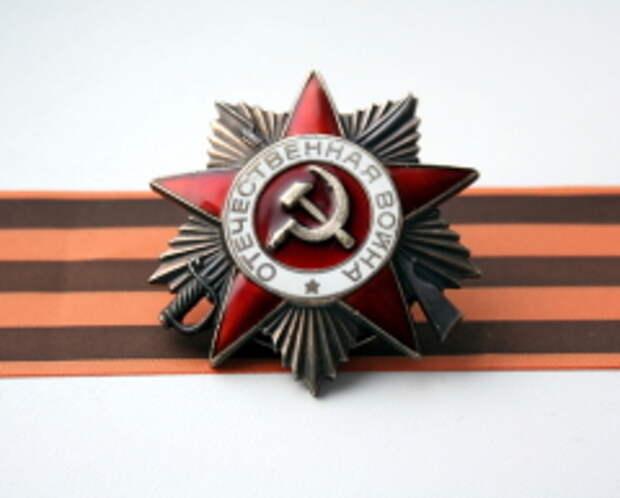 День памяти и скорби — день начала Великой Отечественной войны (1941 год)