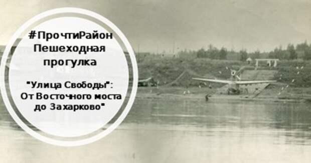 Бесплатная экскурсия в Алешкино и Захарково пройдёт 17 июля