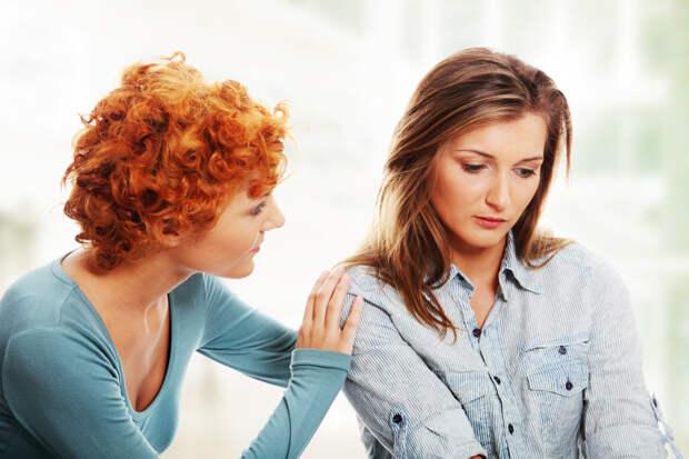 Как помочь подруге, у которой проблемы с мамой?