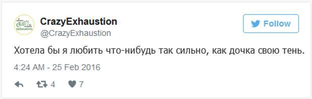 tweet03