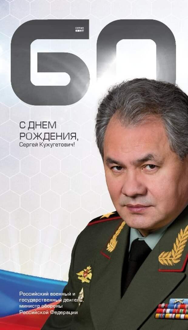 Министр особого назначения: как спасатель Шойгу завоевал популярность военных