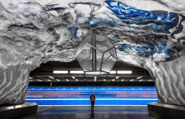Стокгольмский метрополитен