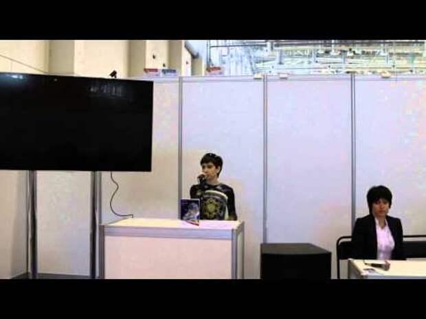 Выступление на конференции на ММКВЯ (видео)