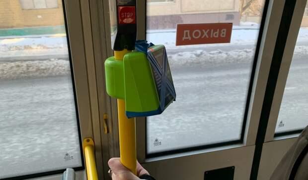 Все валидаторы вавтобусах Белгорода заработают нераньше 2022 года