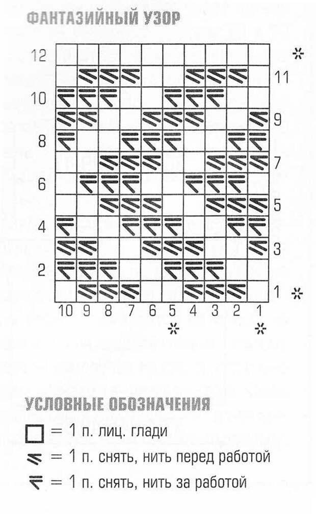 ЖАКЕТ ЦВЕТА ФУКСИИ