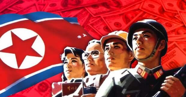 7 неожиданных фактов, откуда у Северной Кореи деньги