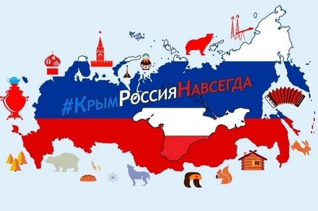 В соцсетях запущен праздничный хэштег #КрымРоссияНавсегда