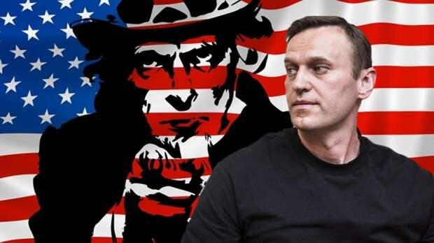 Иностранные эксперты о Навальном: он сам признался, что является проектом спецслужб