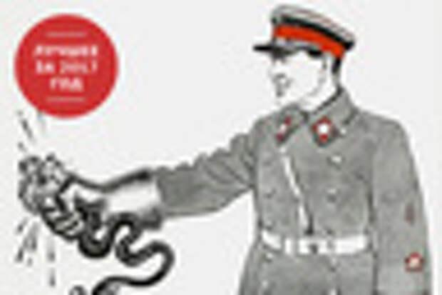 """«Появилась бы """"бандеровская Украина"""" под контролем Германии»"""
