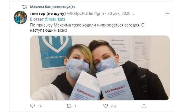 Кац призывает сторонников привиться российской вакциной от коронавирусной инфекции