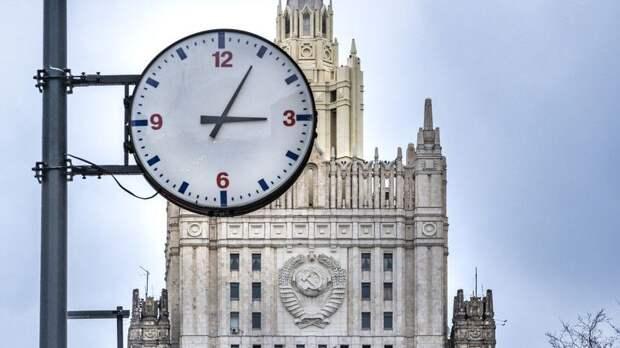 МИД России прокомментировал действия США в отношении Ирана