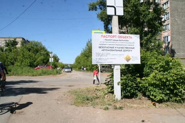 Новый автобусный маршрут появится в Ижевске
