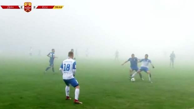 Матч ПФЛ в Ставрополе прошел в условиях густого тумана. Игру пришлось прерывать