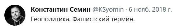 Клим Чугункин-Жуков и Иммануил Валлерстайн