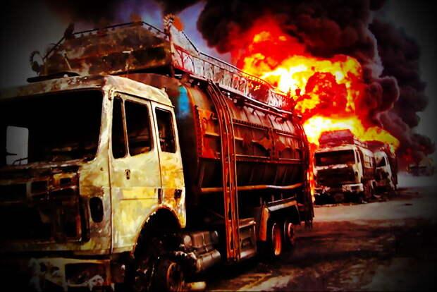 Сожженные авиацией нефтевозы. Фото из свободных источников