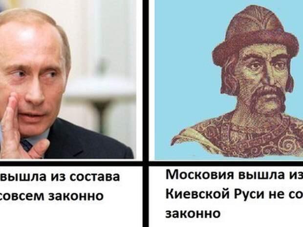 Кто сомневался в законности распада СССР