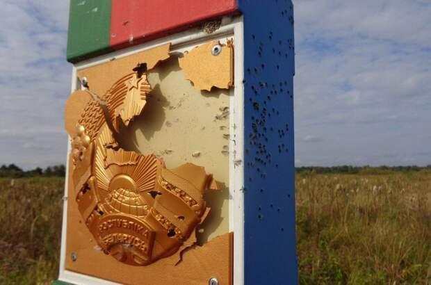 Белорусскую погранзаставу обстреляли со стороны Украины