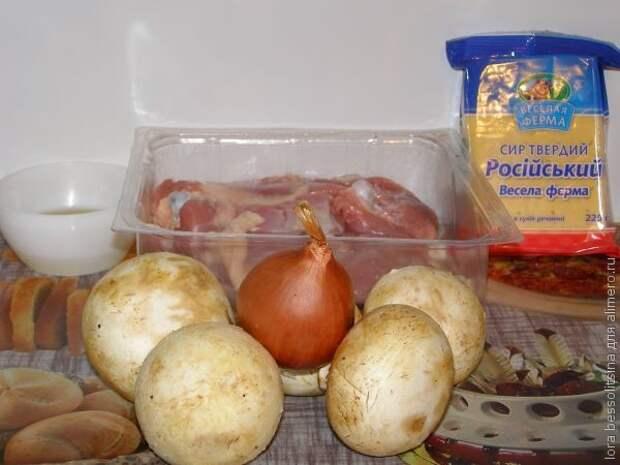 Оригинальный рецепт из мяса птицы. Голень индейки, фаршированная грибами