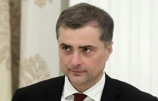 Сурков покинул госслужбу «в связи со сменой курса на украинском направлении»
