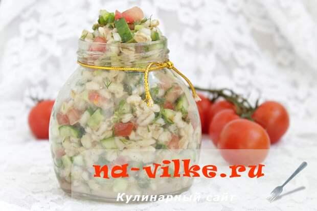 Салат с перловой крупой и овощами