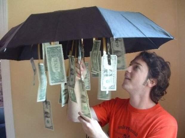 Как подарить зонтик