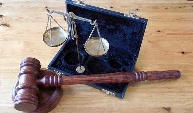 ФАС наложила наApple штраф в$12млн
