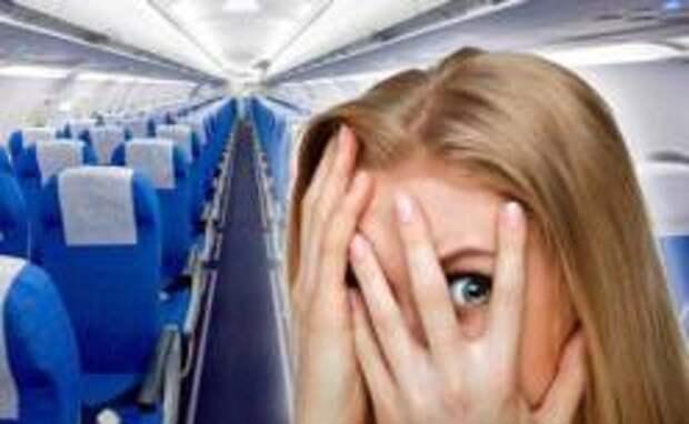 Какое место выбрать в самолёте, если вы боитесь летать