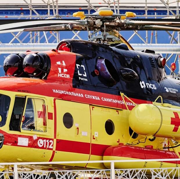 Ростех передал второй вертолет Ми-8МТВ-1 для НССА