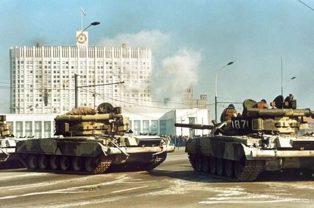 Расстрел танками Белого Дома 1993 года